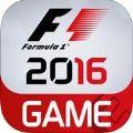 F1 2016安卓版