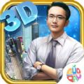 中国合伙人模拟都市公测版