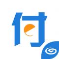 兴e付移动支付商户版