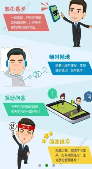 广本e学登录平台图2