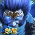乱斗西游2QQ登录版