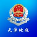 天津地税app