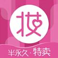 定妆网app