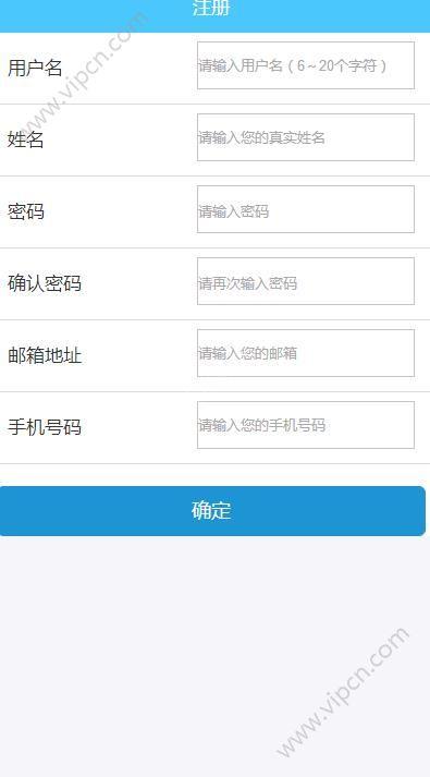 新华美育注册图片2