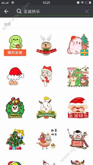 微信圣诞快乐专属表情怎么玩?微信圣诞节表情专享图片1
