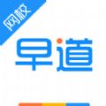 早道日语网校app