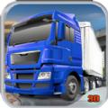 3D卡车模拟驾驶中文版