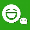 微信装逼大师app