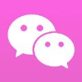 微粉色软件