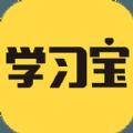学习宝app安卓版 v2.2.5
