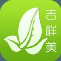 吉祥美app