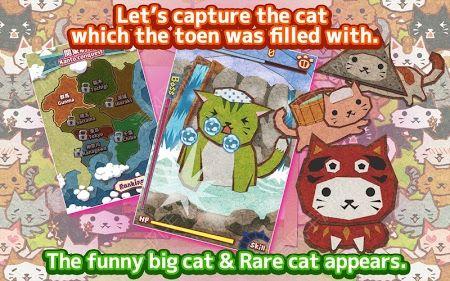 猫咪捕获游戏图片2