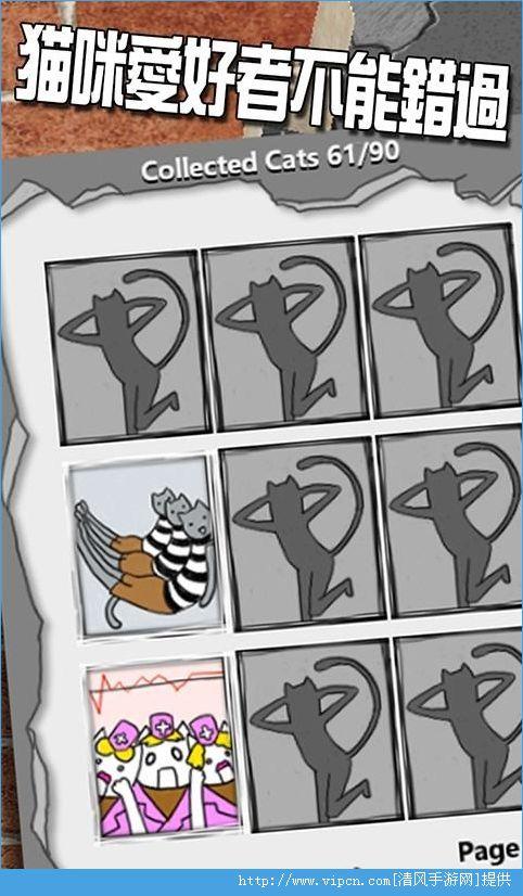 监狱猫咪游戏图片1
