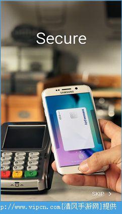 Samsung pay正式版图片1