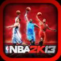 NBA2K13手机版