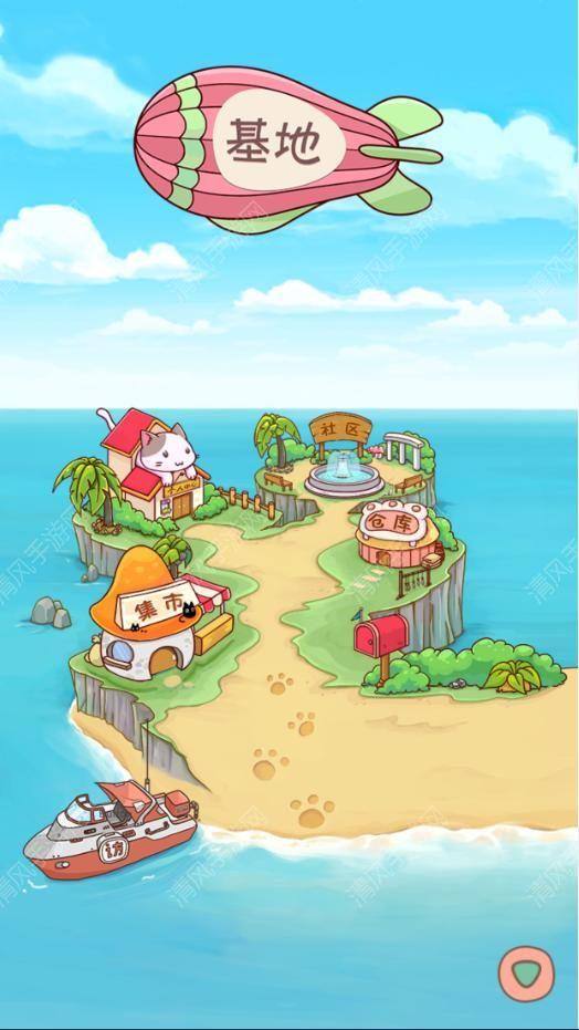 猫岛手记游戏评测:桃花朵朵的那天,我与猫咪有个约会![多图]图片1