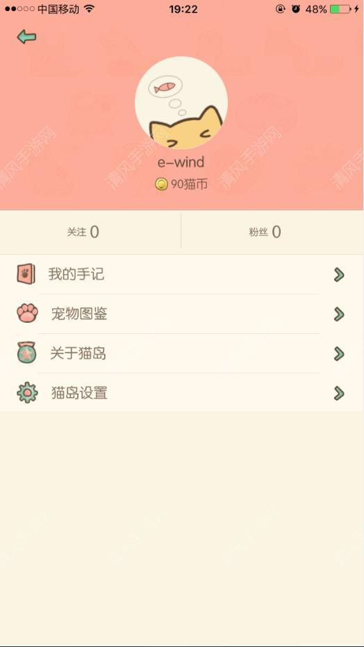 猫岛手记游戏评测:桃花朵朵的那天,我与猫咪有个约会![多图]图片2