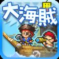 探秘大海贼岛破解汉化 v1.0.9