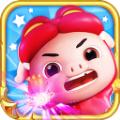 猪猪侠向前冲无限金币版 v2.0.0