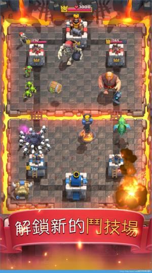 部落冲突皇室战争百度版图2