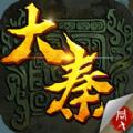 大秦风云录iOS版