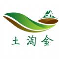 土淘金app