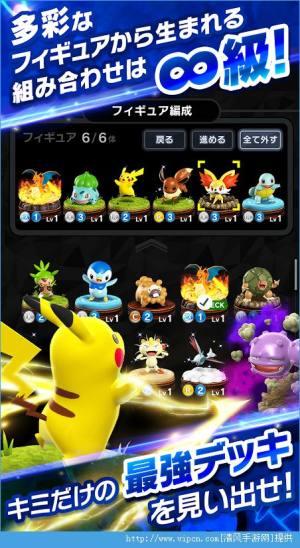 精灵宝可梦战棋之星iOS版图2
