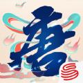 大唐仙游记PC电脑版 v1.1.39