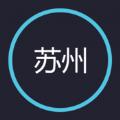 苏州优步车主之家app