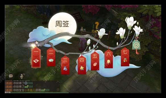 大唐游仙记评测:以美之名开创西游新天地[多图]图片2