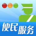 南阳交警app