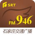 946车主服务app