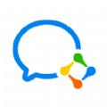 企业微信1.1版