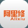 阿里修app网络平台