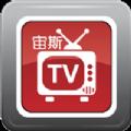 宙斯tv播放器