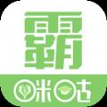 咪咕学霸君客户端下载 v1.0.0