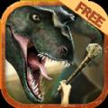恐龙生存手机版