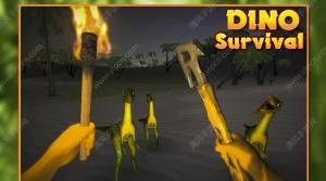 恐龙生存手机版图2