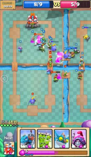 球球战争3v3图4