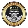 云联商家app