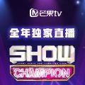 芒果TV冠军秀手机app投票