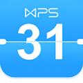WPS日历控件