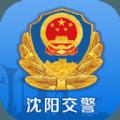 沈阳易行app