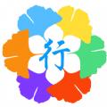 畅行江苏app