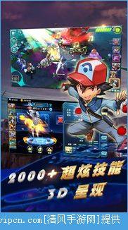 口袋妖怪3DSiOS版图片1