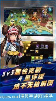 口袋妖怪3DSiOS版图片2