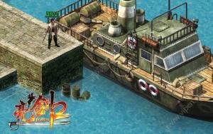 亮剑2游戏手机版图2