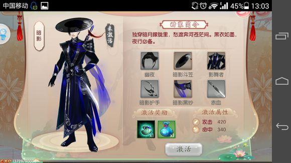 京门风月手游时装材料怎么获得 时装材料收集方法[多图]