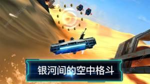 乐高星球大战原力觉醒安卓版图4
