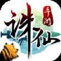 诛仙app